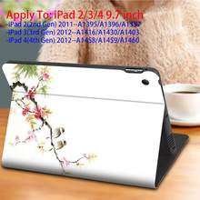 """PU Case For ipad Mini 1/2/3/4/5th 7.9"""",2/3/4 5th/6th air 1/2 9.7"""",7th 10.2"""" 2019,Air 3,Pro 10.5/11 inch-Cherry Blossom with Bird(China)"""