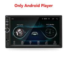 "Android 8.1 2Din 7 ""araba radyo multimedya oynatıcı evrensel autoradio GPS ayna bağlantı Volkswagen Nissan Hyundai toyota CR-V(China)"