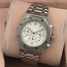 Fossile hommes montres haut de gamme montres de luxe hommes Quartz acier armée militaire AP montres hommes d'affaires montre-bracelet(China)