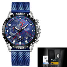 LIGE 新男性腕時計トップの高級ブランドファッションスポーツ防水クロノグラフ男性ステンレス鋼腕時計男性レロジオ Masculino(China)