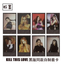 8pcs/set Creative blackpink photocard new album KILL THIS LOVE selfmade photo cards kpop blackpink new arrivals jennie lisa rose(China)