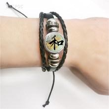 אופנה שרף תכשיטי אהבת קאנג 'י תליון יפני קאנג' י שחור עור צמיד זכוכית קרושון ולנטיין מתנה קאנג 'י צמיד(China)
