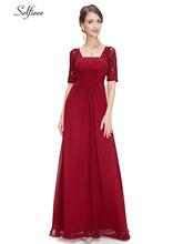אלגנטי מקסי שמלת אונליין כיכר צווארון חצי שרוול זול שיפון נשים שמלה ארוך תחרה המפלגה שמלת Vestidos דה Festa 2019(China)