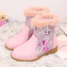 HKXN moda prenses yürümeye başlayan kız çizmeler çocuklar kar botları yeni buz kar kraliçe kız çizmeler çocuk ayakkabı boyutu 25- 35(China)