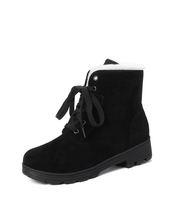 ASUMER 2020 yeni varış kar botları kadın dantel up kız kürk rahat kışlık botlar bayanlar yarım çizmeler pamuk ebeveyn-çocuk çocuk ayakkabıları(China)