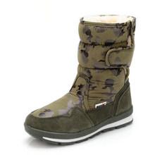 HOKSVZY Schoenen vrouwen Winter Warme Laarzen Camouflage Man Sneeuw Boot 35 ~ 41 Voeten Populaire Nieuwe Ontwerp Bont Binnenzool mannelijke. JSH-M904(China)