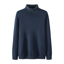 Semir sweter męski młody zimowy sweter z golfem 2019 ciepły sweter trend długa koszula ciepło wewnątrz(China)
