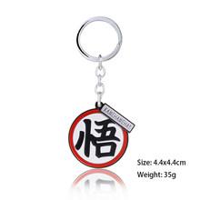 أنيمي مجوهرات لعبة دراغون بول المفاتيح Z سون غوكو Kaio المعادن لعبة قلادة إكسسوارات عقد حامل مفتاح السيارة(China)