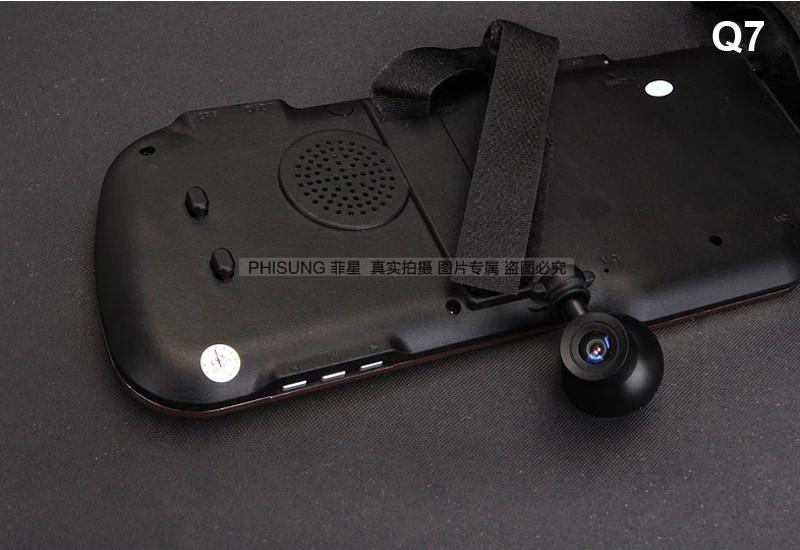 Q7 car camera back