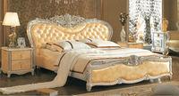 Кровать 2 2063#