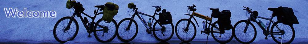 bikeTop