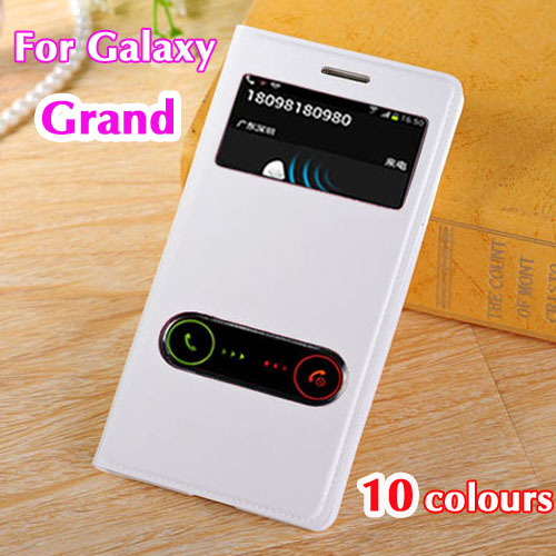Чехол flip cover samsung galaxy grand