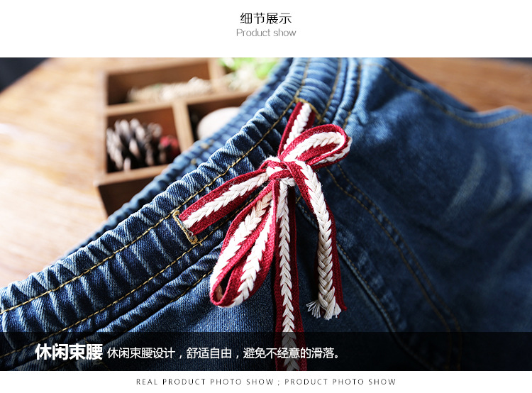 Male fashion retro vintage drawstring ankle banded denim cross-pants plus size loose casual harem style jeans trouser for men