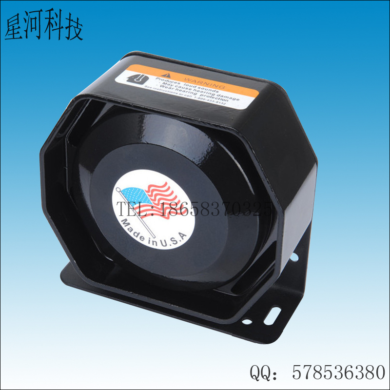 High-Quality Speakers Hot 200W Thin Hexagonal Speaker, Can be Equipped With 200W Siren, Sound is Very Loud(China (Mainland))