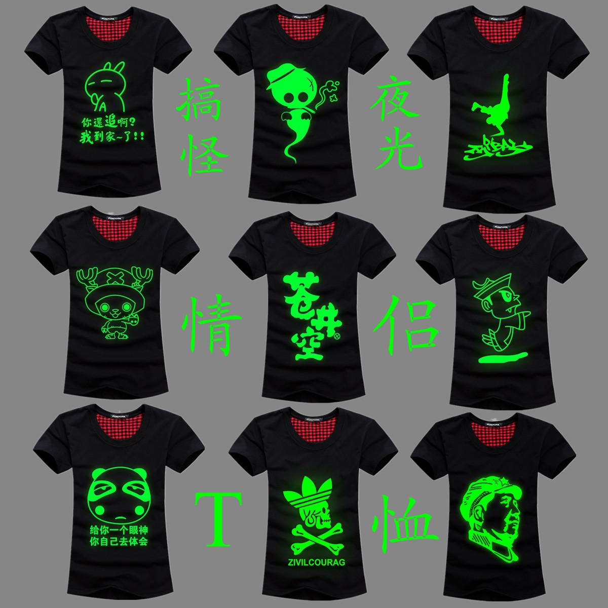Lovers 2013 summer luminous short-sleeve T-shirt neon green basic shirt personality male light clothes