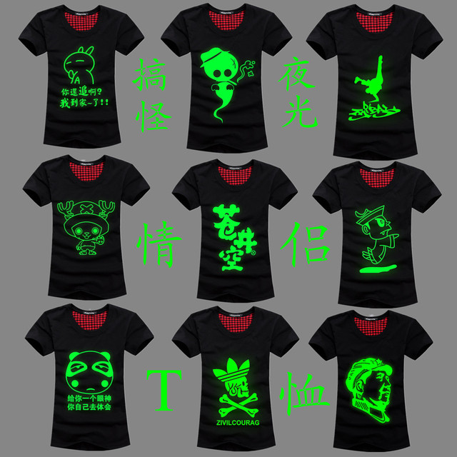 Lovers 2013 summer luminous short-sleeve T-shirt neon green basic shirt personality male light clothes