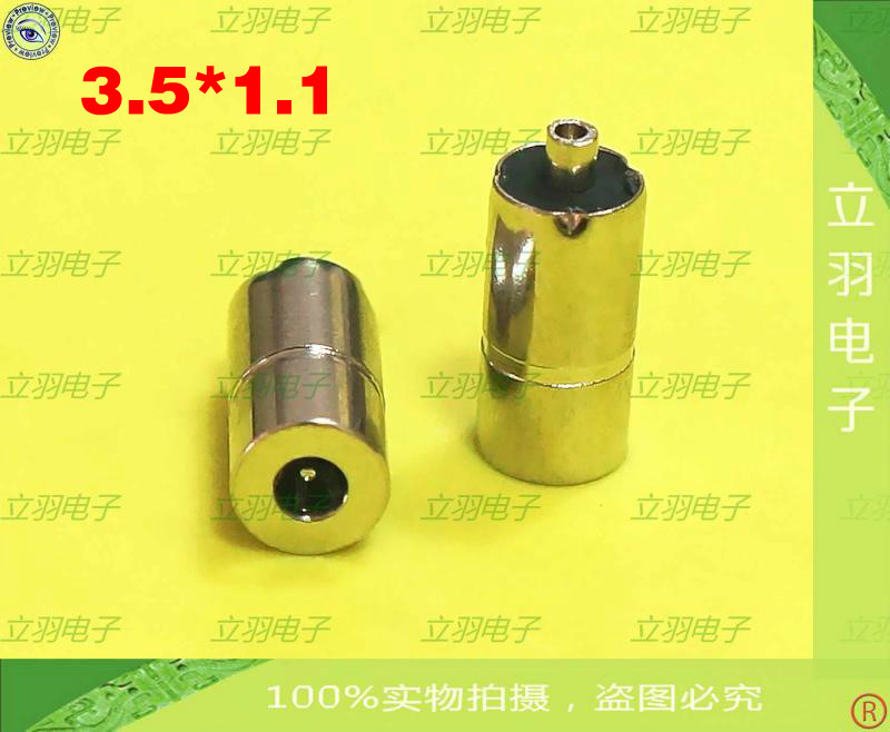 DC base metal cylinder bore 3.5 pin 1.1 DC base 3.5*1.1 female head power jack connector 3511(China (Mainland))