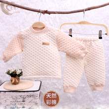 High Quality Natural Colored Cotton Baby Thermal Underwear Suits Infant Girl Boy Long Sleeve Jacquard Weave Sleepwear Sets(China (Mainland))