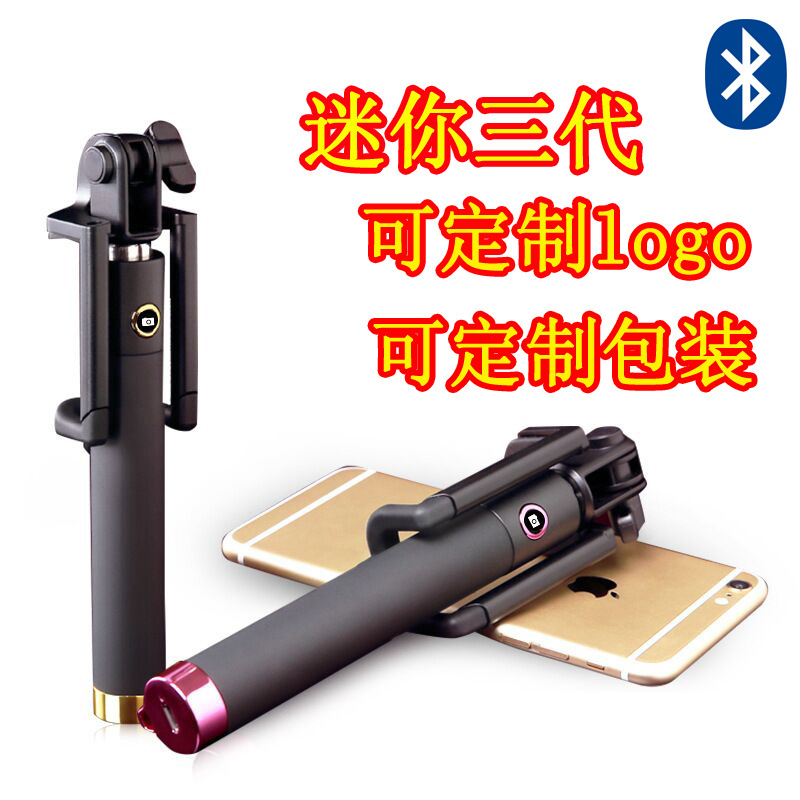 Bluetooth wireless mini folding Extendable Portrait Handheld Selfie Stick Monopod Holder iOS Android Smartphone - Get it Happy store