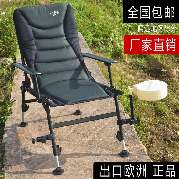 дешевые кресла для рыбалки