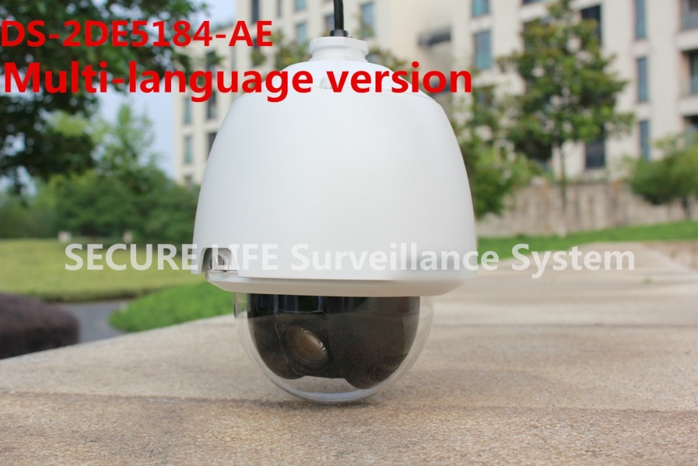 Free shipping Multi-language version DS-2DE5184-AE 2MP HD Network Speed Dome ptz camera 20X Optical Zoom with POE<br><br>Aliexpress