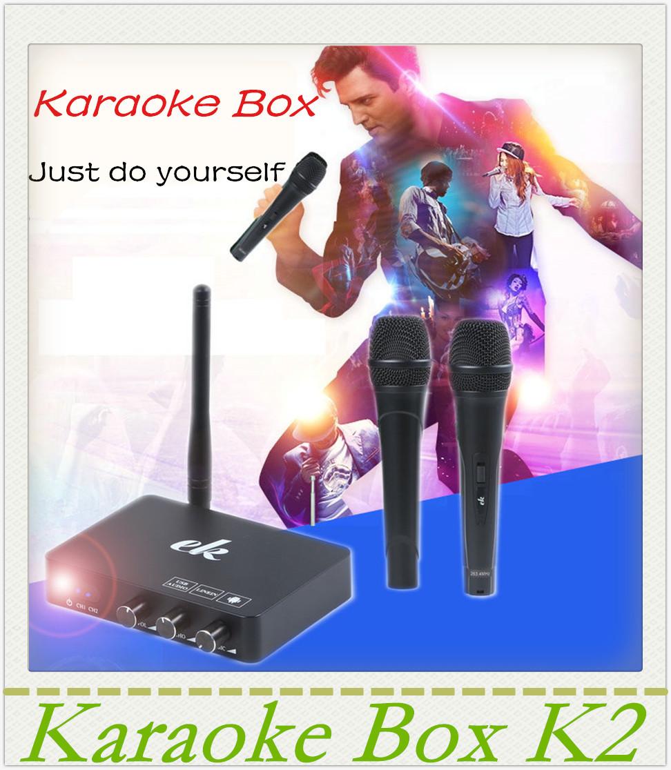 karaoke machine songs free