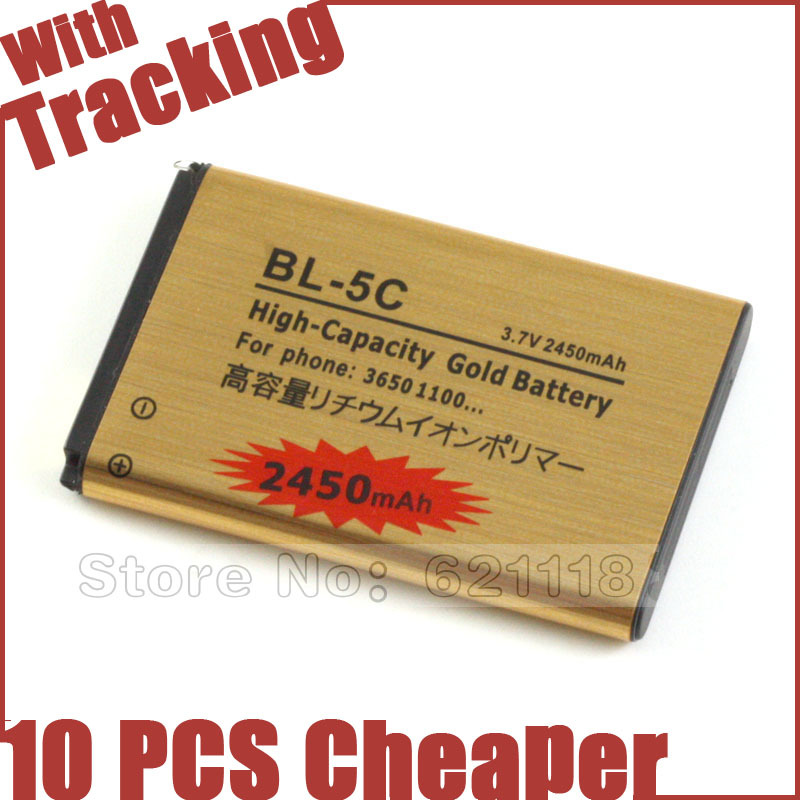 BL 5C BL5C BL 5C Gold Battery Batteries For Nokia C2 06 C2 00 X2 01