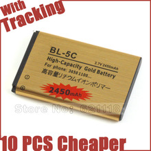 BL-5C BL5C BL 5C Battery For Nokia C2-06 C2-00 X2-01 1100 6600 6230 5130 2310 3100 6030 3120 3650 6263 Batterie Batterij Bateria