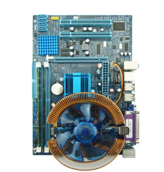 original Panshi/quad-core G41 motherboard with E5420CPU/2G memory/silent fan 1 set(China (Mainland))
