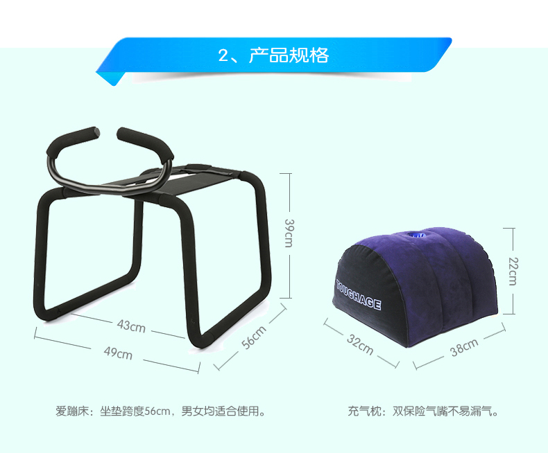 TOUGHAGE Trampoline Sex Position Enhancer Chair With Sex Pillow,Sex Furniture For Couples Erotic Adult Toy(China (Mainland))