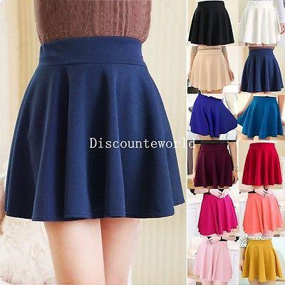 Короткие юбки 2015 с доставкой