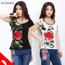Buy KYQIAO 2017 Girls ethnic white black floral embroidery t shirt plus size retro m-3xl cotton t-shirt Traditional Chinese clothing for $9.65 in AliExpress store