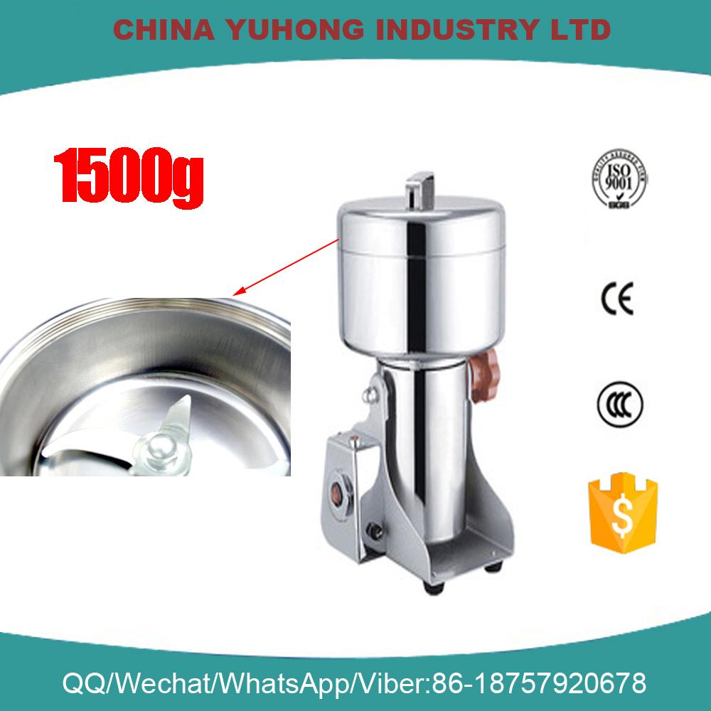 Здесь можно купить  (1500g) IC-30B coffee grinder, coffee bean mill, coffee powder maker (1500g) IC-30B coffee grinder, coffee bean mill, coffee powder maker Бытовая техника