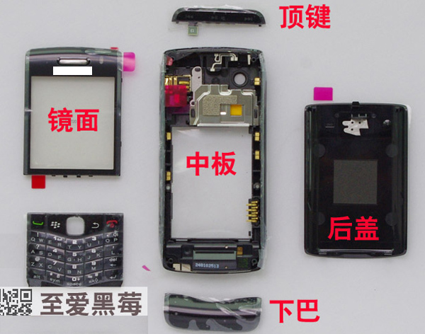 Free shipping retail original mobile phone housing for Blackberry pearl 9100 9105(China (Mainland))