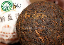 Xin Yi Hao Menghai Tuo Cha Puer Tea 100g Ripe ON SALE