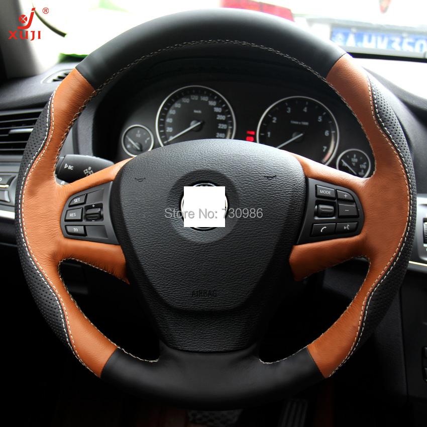 Heated Car Steering Wheel Cover