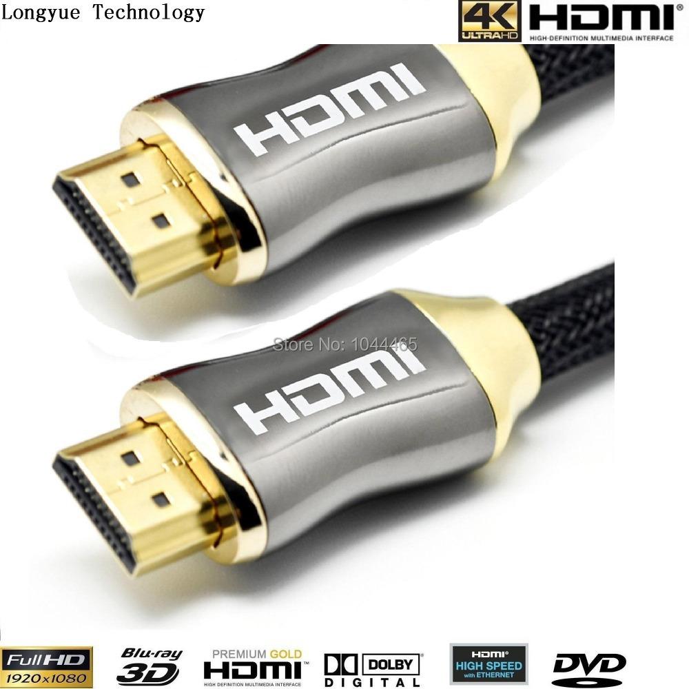 Wholesale 100pcs/lot GOLD 15m (50FT)HDMI v1.4 PREMIUM Cable HDTV 3D 1080P 2160P Lead metre<br><br>Aliexpress