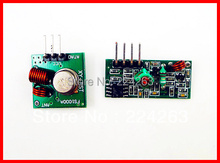 cheap rf wireless receiver