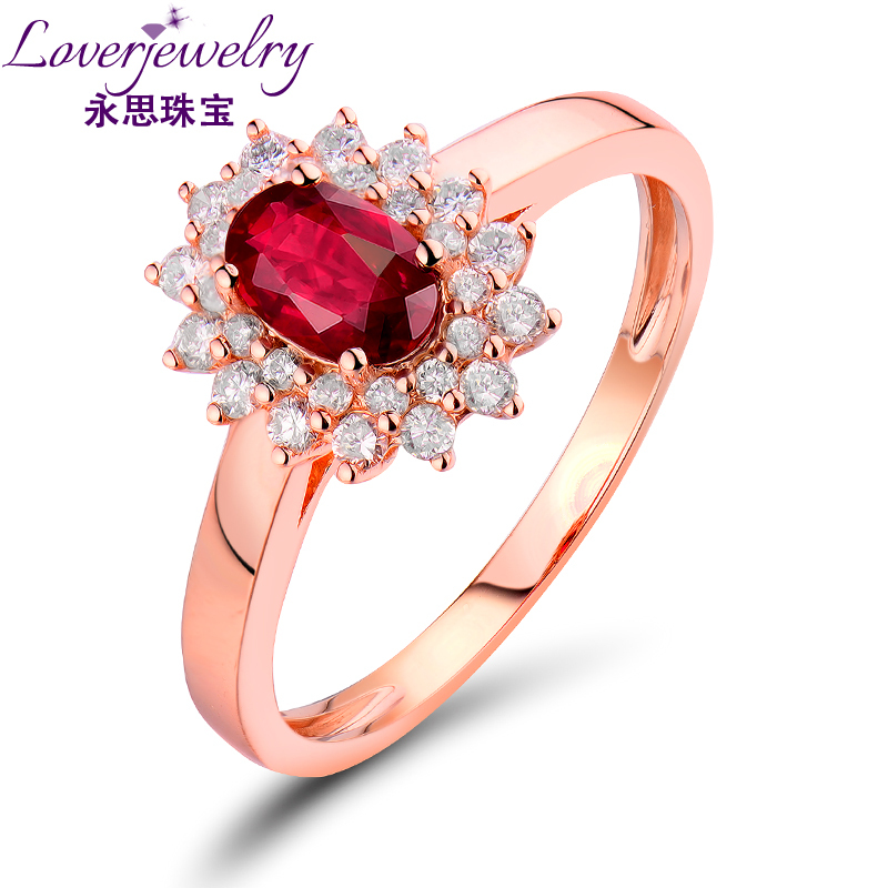 Natural Ruby Dia Wedding Ring In Solid 18k Rose Gold Natural Ruby Oval 4x6mm Ring For