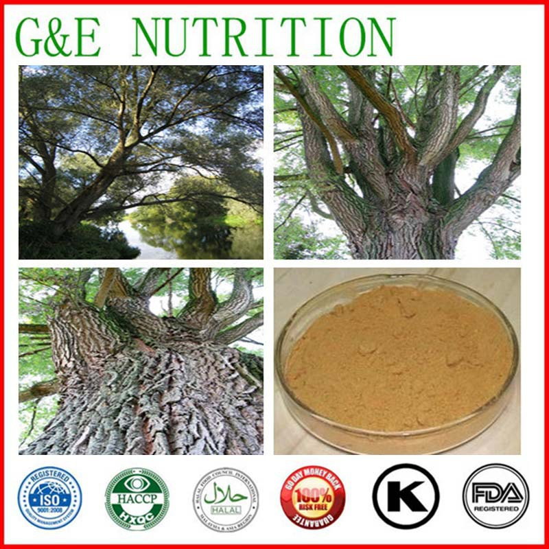 100% Pure Natural Salicin 25% White Willow Bark Extract<br><br>Aliexpress