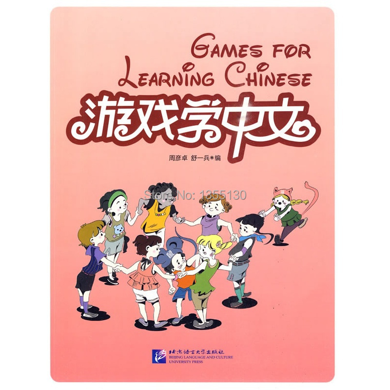 Chinese book Games to learn Chinese foreigners learning Chinese Suitable for Children<br><br>Aliexpress