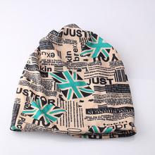 New arrival 2 Use Cap Knitted Scarf & Winter Hats for Women Letter Beanies Women Hip-hot Skullies girls Gorros women Beanies(China (Mainland))