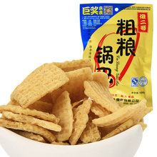 delicious Food Authentic native Silly brhr spicy crispy ric grais i flavr 100g bag small crispy