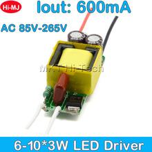 600mA 6-10x3W 7x3W 9x3W 18W 21W 24W 30W LED Driver Power Supply Lighting Transformer AC 110V 220V for E27 E14 GU10 LED Light(China (Mainland))