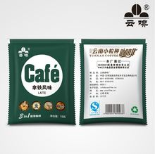 Latte coffee flavor instant triad 720 g small grain of yunnan coffee free shipping