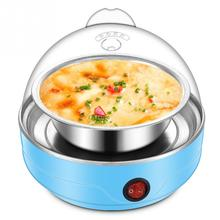 Buy New 220V 50HZ Multifunctional Electric 7 Egg Boiler Cooker Mini Steamer Poacher Kitchen Cooking Tool US Plug 350W Light Blue for $7.68 in AliExpress store