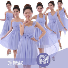 Party Dresses Bridesmaid Shorts New Lace-Up Design Fashion Female Clothing Slim Pleated High Quality(China (Mainland))