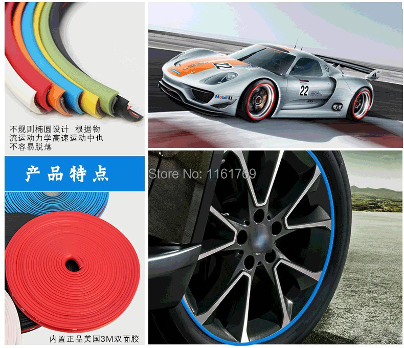 8 Meter/Roll 3M Car Wheel Hub Tire Sticker Car Decorative Styling Strip Wheel/Rim/Tire Protection Care Covers Auto Accessories(China (Mainland))
