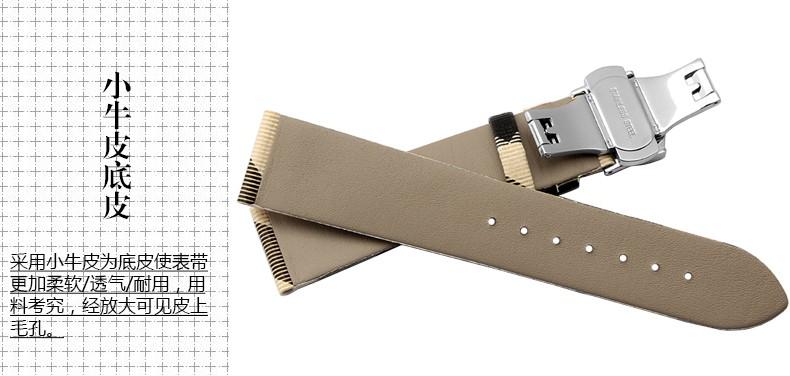 Кожаный ремешок для часов альтернативные BU1774 | BU1290 часы пояс аксессуары 18 | 20 мм