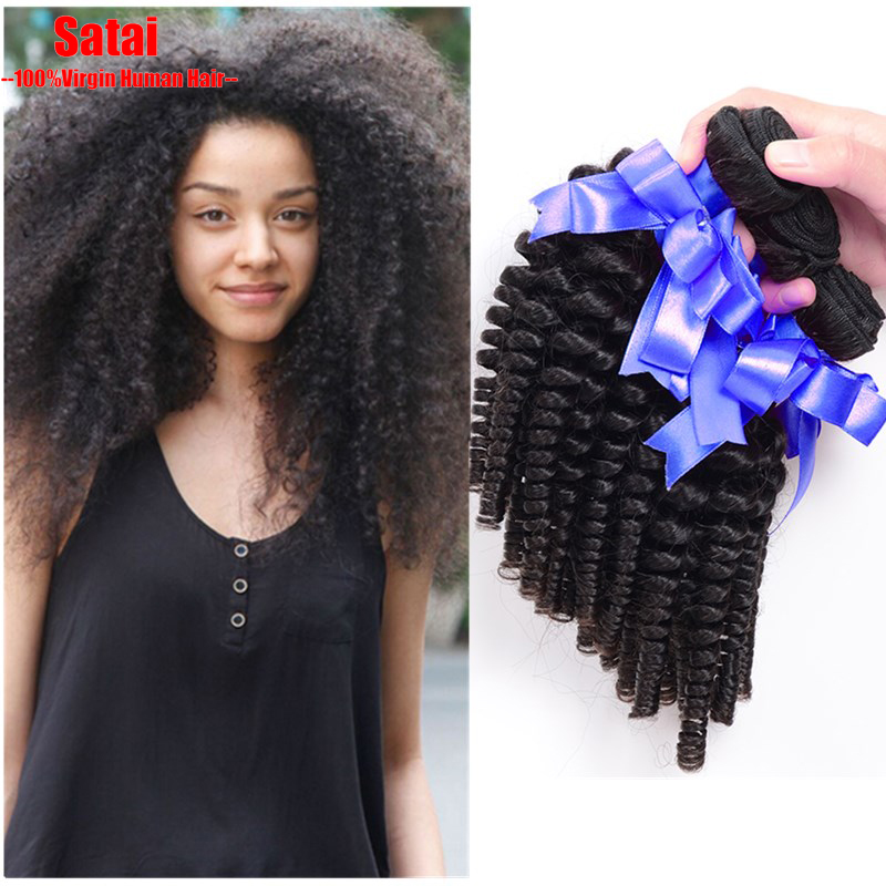 7A Brazilian Curly Virgin Hair Afro Kinky Curly Hair 4Bundles Unprocessed Brazilian Kinky Curly Virgin Hair Human Hair Extension